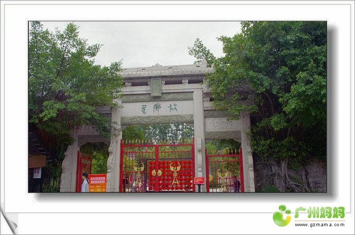 广东之旅 岭南印象园 花都故乡里图片