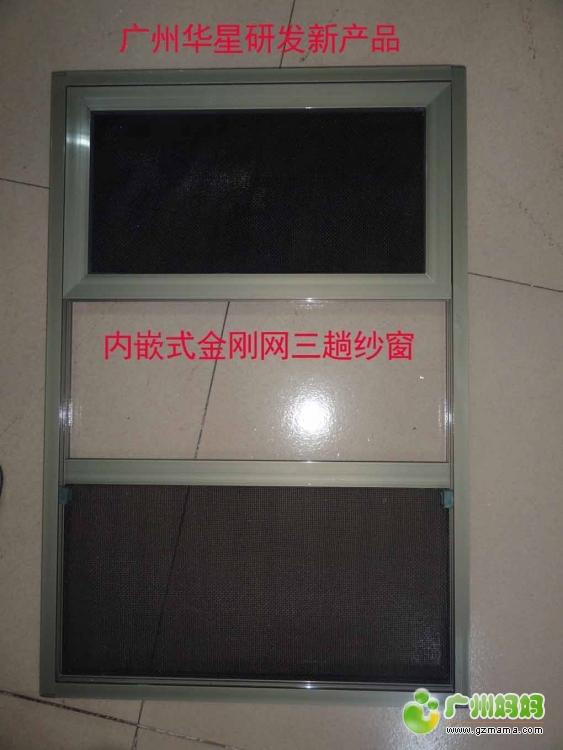 形防盗网 防蚊纱窗 防护栏 玻璃门窗 港式窗花 晾衣架 封阳台