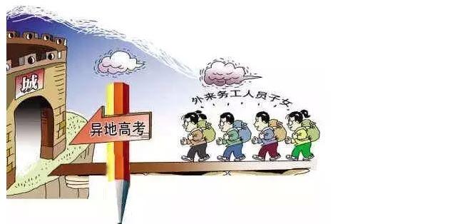 音】满足这些条件的随迁子女明年起可在广东