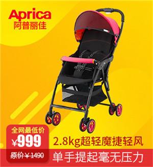 Aprica阿普丽佳320X350.jpg