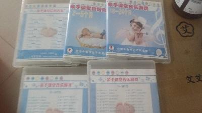 音乐图片碟上海swisse保健品大保龙蛋白粉榨汁澳洲崇明亲子年糕图片